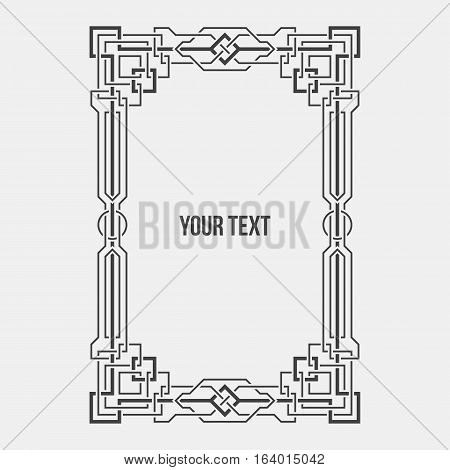 Art Deco Geometric Border. Vertical Rectangular Frame. Useful For Presentations And Advertising.