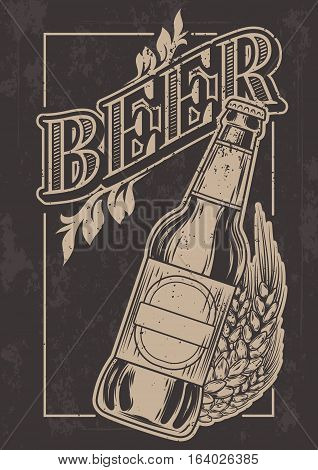 Vector retro poster, vintage template for cold beer advertising.