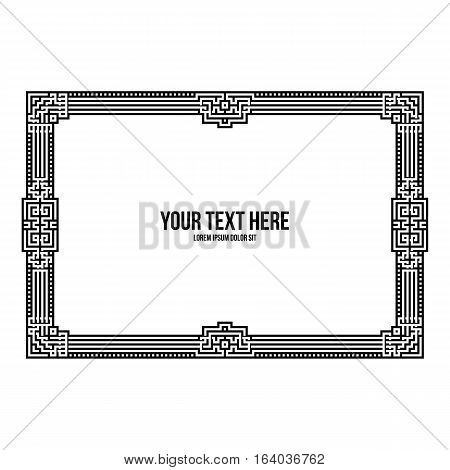 Art Deco Horizontal Frame With Native American Elements On White Background. Monochrome Colors. Usef