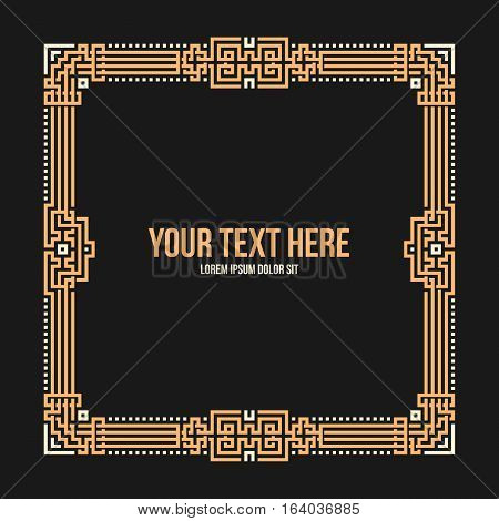 Art Deco Square Frame With Native American Elements On Black Background. Useful For Invitations, Pos
