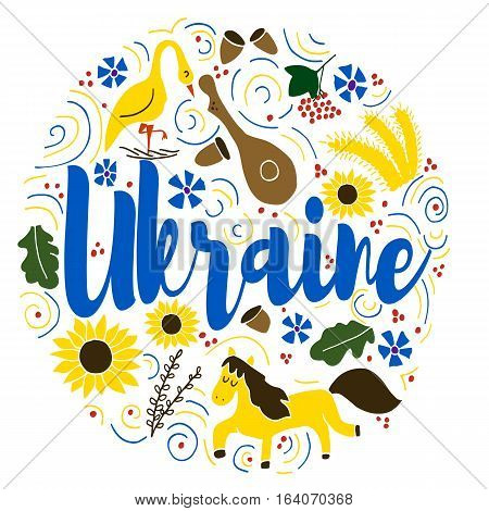 Ukraine Landmark Travel and Journey Infographic Vector Design. Ukraine country design template. Template for souvenir Greeting Card, cup, t-shirt, notebook.