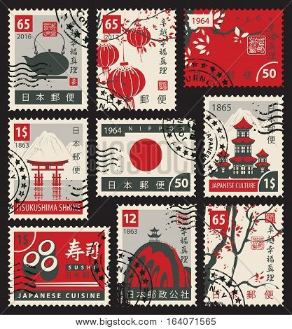 set of postage stamps on the theme of Japanese culture. Hieroglyph Japan Post Sushi Tea Perfection Happiness Truth
