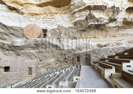 Cairo, Egypt - December 18 2016: Side wall of Virgin Mary and St. Simon the Tanner Cathedral, the biggest of seven Churches and Chapels hidden in a series of caves in Saint Samaan The Tanner Monastery