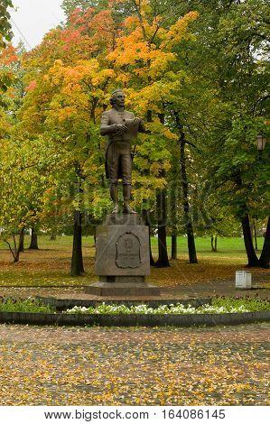 PETROZAVODSK, RUSSIA - SEPTEMBER 18TH, 2015: Monument to the great Russian poet Derzhavin in Petrozavodsk city park