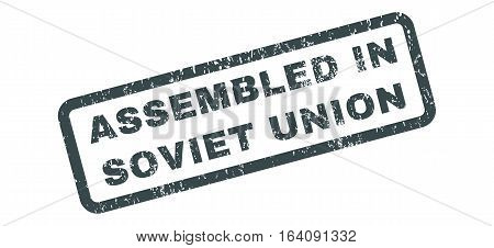 Assembled In Soviet Union text rubber seal stamp watermark. Tag inside rectangular shape with grunge design and dirty texture. Slanted glyph soft blue ink sign on a white background.