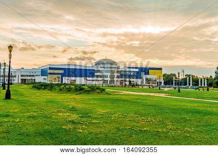 BELGOROD RUSSIA - JULY 04 2016: Training and Sports Complex Svetlana Khorkina (Belgorod State University). Walkup campus.