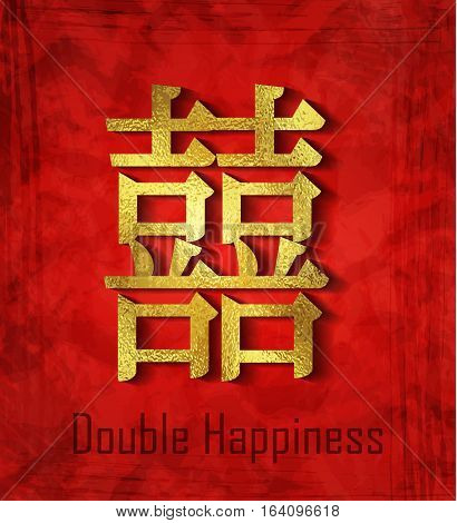 Chinese Characters means Double Happiness on red grange background from golden foil