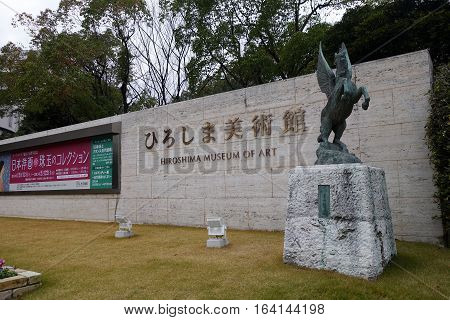 Sign And Pegasus Statue In Front Of Hiroshima Museum Of Art