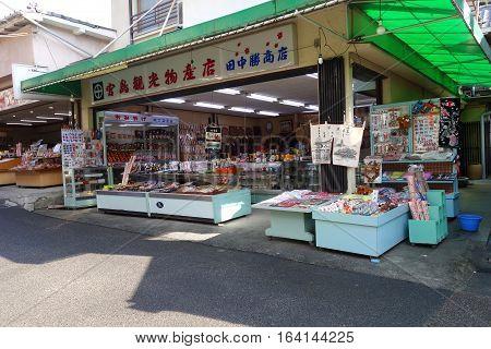 Omotesando Shopping Street In Miyajima, Japan