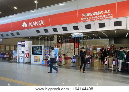 Kansai Airport Station In Osaka, Japan