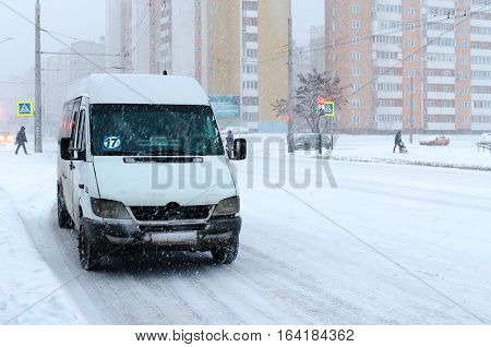 GOMEL BELARUS - JANUARY 5 2017: Cyclone
