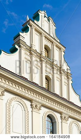 Fragment of restored Church of Descent of Holy Spirit Minsk Belarus