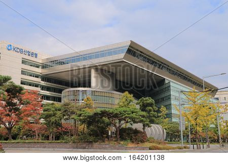 SEOUL SOUTH KOREA - OCTOBER 22, 2016: KDB Koren Development Bank in Yeouido Seoul. is a wholly state-owned policy bank in South Korea founded in 1954.