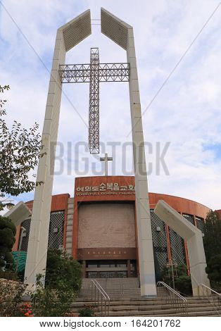SEOUL SOUTH KOREA - OCTOBER 22, 2016: Yoido Full Gospel Church. Yoido Full Gospel Church s a Pentecostal church affiliated with the Assemblies of God in Seoul with about 480,000 members.