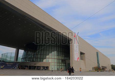 SEOUL SOUTH KOREA - OCTOBER 22, 2016: Unidentified people vist National Museum of Korea. National Museum of Korea is the flagship museum of Korean history and art in South Korea