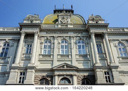 National Museum after Andrey Sheptytsky (Primate of the Ukrainian Greek Catholic Church in 1900-1944) Freedom Avenue Lviv Ukraine