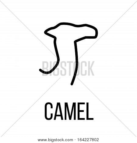 Camel icon or logo in modern line style. High quality black outline pictogram for web site design and mobile apps. Vector illustration on a white background.