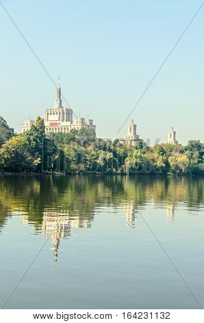 View From Herastrau Park Of House Of The Free Press - Casa Presei Libere