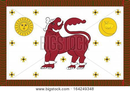 Flag of North Western Province is a province of Sri Lanka. Vector illustration