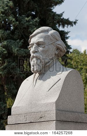 Moscow Russia - August 06, 2014. Monument to N. G. Chernyshevsky - russian utopian socialist in Moscow Russia