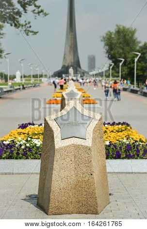 MOSCOW, RUSSIA - July 29, 2016: Memorial star on the Walk of cosmonauts in Moscow