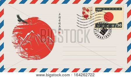 an envelope with a japanese postage stamp with mountain landscape and eagle. set of postage stamps on the theme of Japanese culture. Hieroglyph Japan Post Perfection Happiness Truth