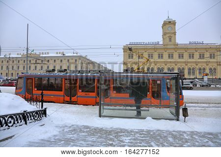 Moscow City Tram