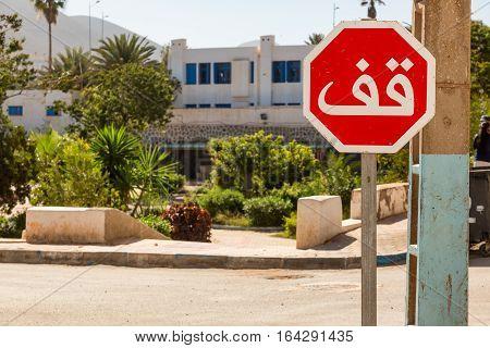 Traffic Sign On The Street In Sidi Ifni, Morocco.