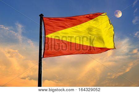 BABUR Flag, BABUR, Flag Design and Presentation