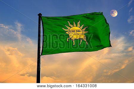 Safavid Empire Flag, Safavid Empire, Flag Design and Presentation