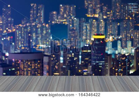 Opening wooden floor blurred lights Hong Kong city residence area night view abstract background