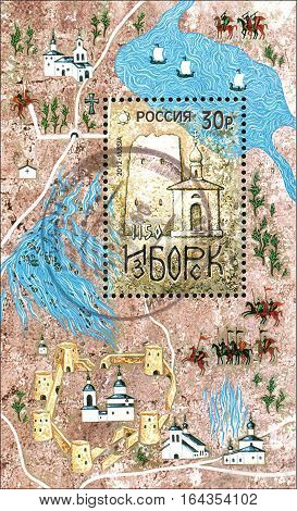 RUSSIA - CIRCA 2012: Stamp printed in Russia dedicated the 1150th anniversary of Izborsk, shows the Chapel of the Korsun Icon of the Mother of God and the tower Talavskaya. Subject error: crossbar for feet on the cross is turned in the other side