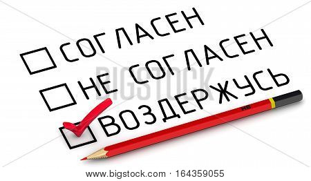 Abstain. Selecting an item in the survey. Items for voting: agree disagree abstain (Russian language) on a white surface with a red pencil. Selecting