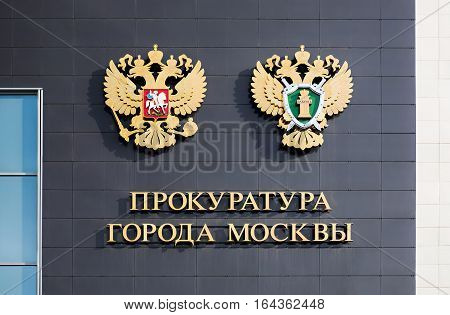 MOSCOW - SEPTEMBER 1 2015: Russian coat of arms with the inscription of city prosecutors office. Present institution was established in 1933.