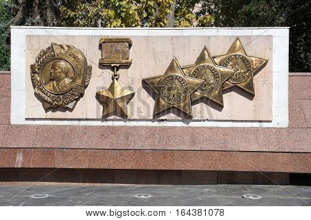 High relief with the highest awards of Red Army: Order of Lenin Gold Star Glory awards