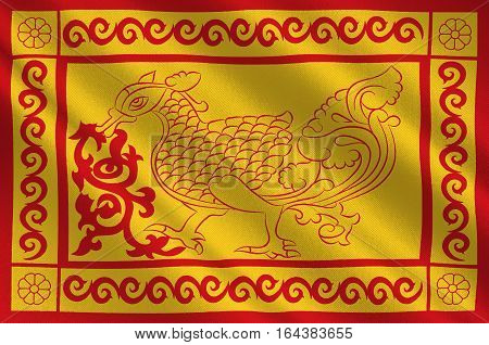 Flag of Uva Province of Sri Lanka. 3d illustration