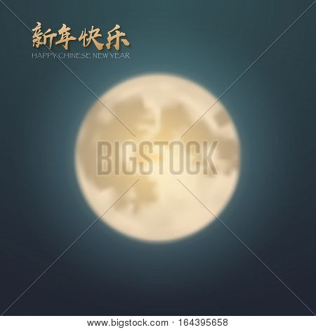 Illustration of Happy New Year Chinese Characters Calligraphy on Night Background with Moon and Stars. Happy Chinese New Year Vector Poster. Translation of Chinese Calligraphy Happy New Year