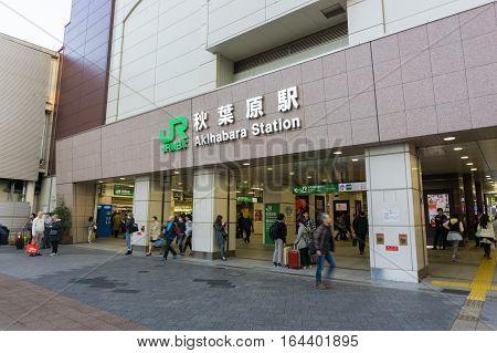 Tokyo Japan - November 22 2016 :Akihabara JR Station in Tokyo Japan . Akihabara is Tokyo's Major Electronic Shopping Area in Tokyo .