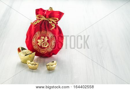 Chinese New Year Decoration,red Fabric Packet Or Ang Pow With Chinese Style Pattern And Golden Ingot