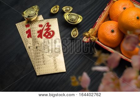 Chinese New Year,golden Envelope Packet (ang Pow) With Gold Ingots And Oranges And Flower On Brown W