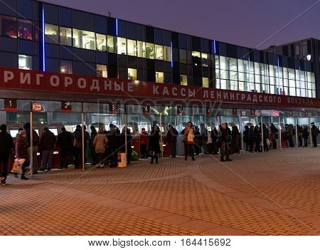 Moscow Russia - February 21.2016. People buy tickets at the box office of the Leningrad suburban station