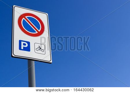Handicap parking only sign for disabled drivers