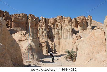 Algara Mountain Sedimentary Layers