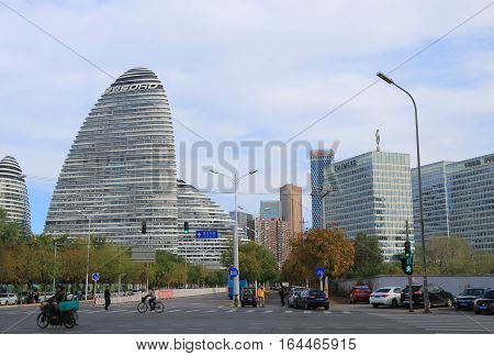 BEIJING CHINA - OCTOBER 28, 2016: Contemporary architecture of SOHO office building in Wangjing.