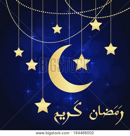 Ramadan greeting card on blue background. Vector illustration. Ramadan Kareem means Ramadan is generous.
