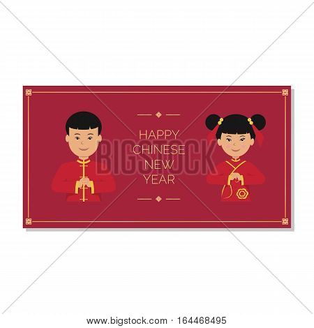 Template greeting card with the Chinese New Year. Concept design for the Chinese envelope. Children in the Chinese national dress wish a Happy New Year. Vector illustration.