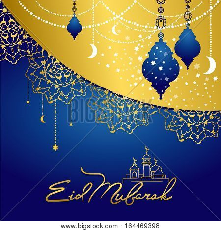 Eid mubarak greeting vector photo free trial bigstock eid mubarak greeting card vector illustration muslim festival celebration poster islamic holiday poster with m4hsunfo