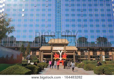 BEIJING CHINA - OCTOBER 28, 2016: Unidentified people vist Changan Grand Theater. Changan Grand Theater specialises in Peking Opera performance.