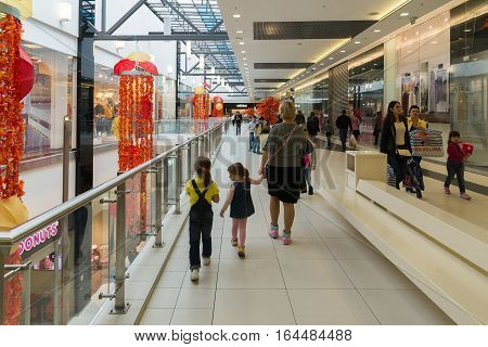 Moscow Russia - October 01.2016. People in the shopping and entertainment center Gagarin