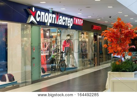 Moscow Russia - October 01.2016. Sportmaster - a network of shops and goods sportswear in the shopping and entertainment center Gagarin